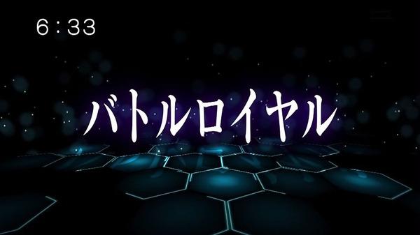 「ワールドトリガー」69話 (1)