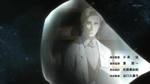 「シュタインズ・ゲート ゼロ」2話感想 (21)