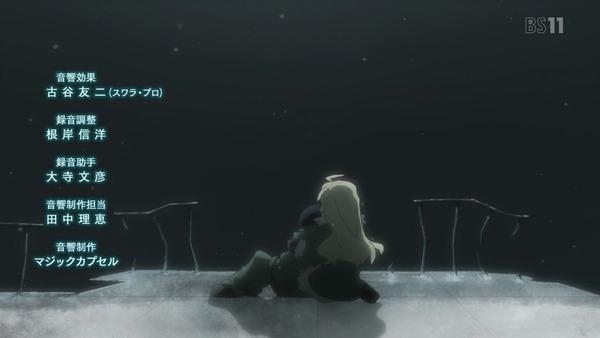 「少女終末旅行」8話 (45)
