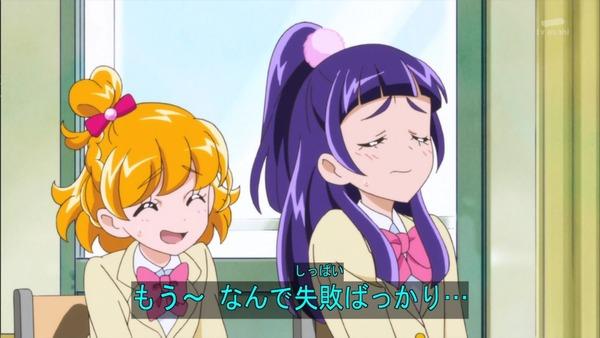 「魔法つかいプリキュア!」第12話感想 (21)