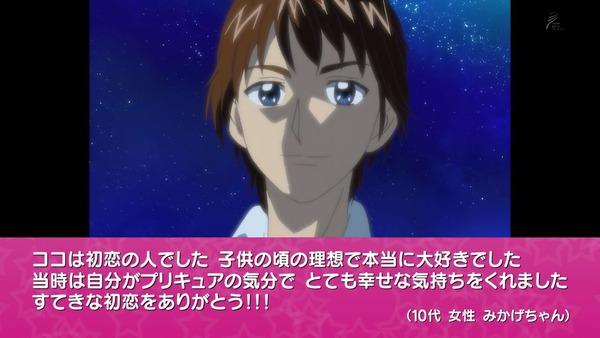 「全プリキュア大投票」 (190)