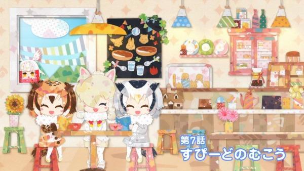 「けものフレンズ2」第6話感想 (52)
