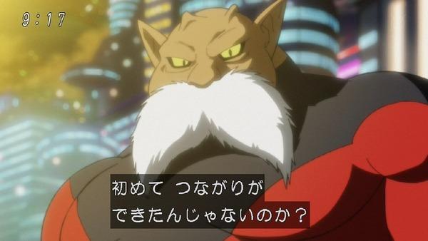 「ドラゴンボール超」131話 (57)