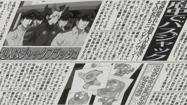 「コンクリート・レボルティオ 超人幻想」18話感想 (27)