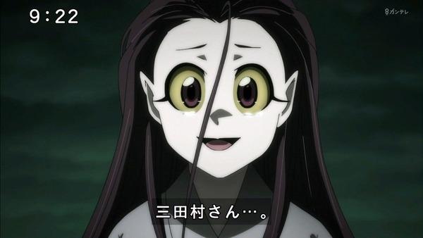 「ゲゲゲの鬼太郎」6期 59話感 (40)