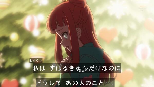 「アイカツスターズ!」第87話 (81)