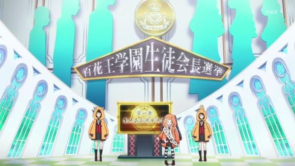 「賭ケグルイ××」5話感想 (3)