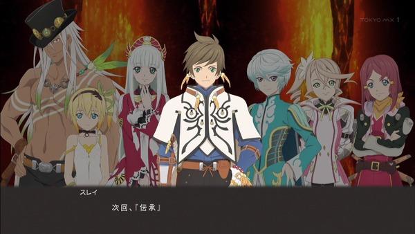 「テイルズ オブ ゼスティリア ザ クロス」25話 (50)