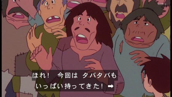 「未来少年コナン」第3話感想 画像 (70)