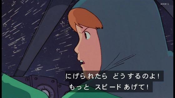 「未来少年コナン」第10話感想  (101)