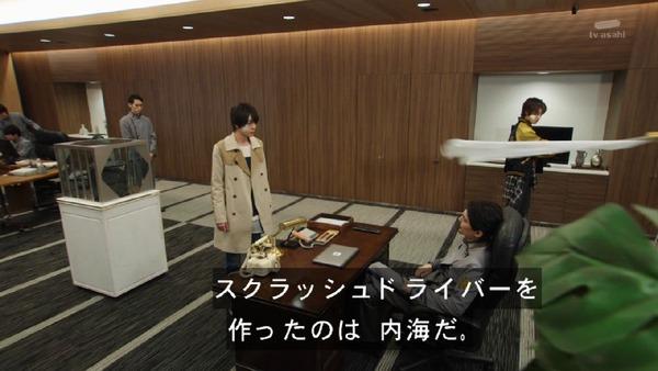 「仮面ライダービルド」19話 (9)