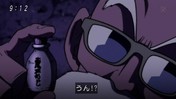 「ドラゴンボール超」105話 (17)