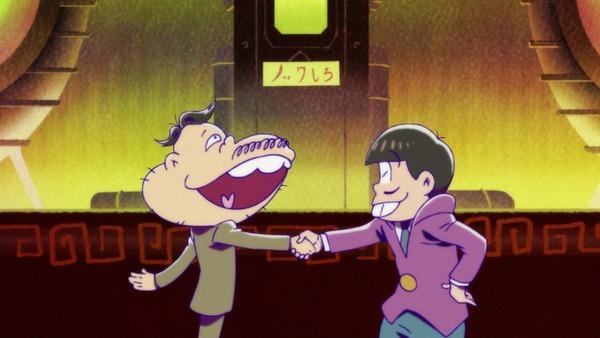 「おそ松さん」2期 8話 (9)