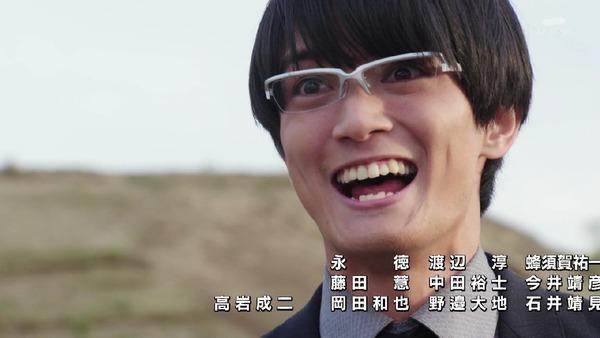 「仮面ライダービルド」38話感想 (57)