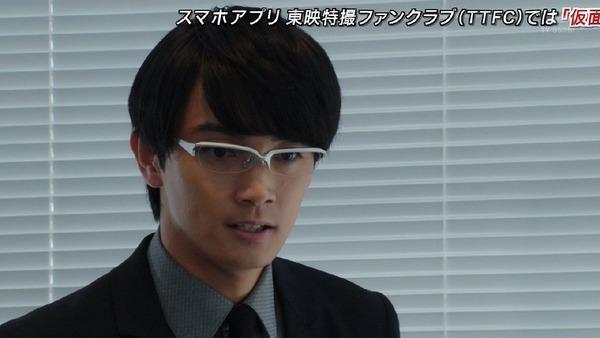 「仮面ライダービルド」34話感想  (12)