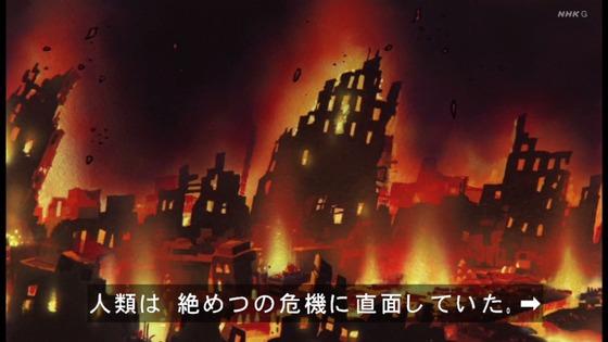 「未来少年コナン」第17話感想 画像 (1)