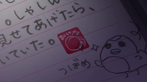 「輪るピングドラム」1話感想  (184)