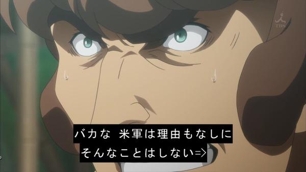 ヤング ブラック・ジャック (2)