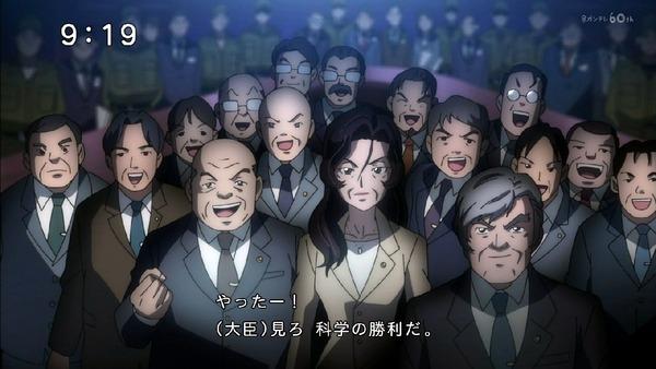 「ゲゲゲの鬼太郎」6期 11話感想 (37)