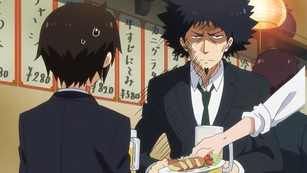 干物妹!うまるちゃん (28)