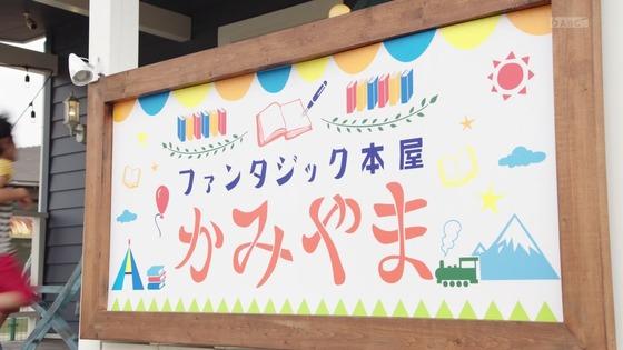 「仮面ライダーセイバー」第1話感想 (13)