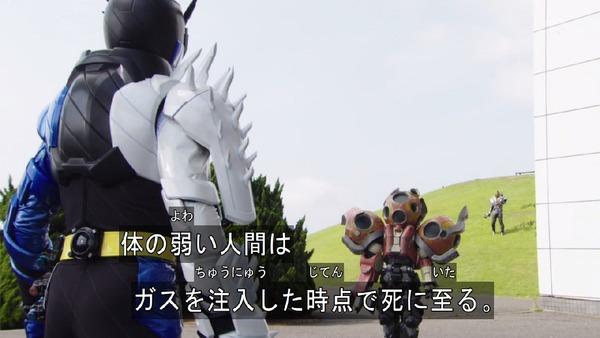 「仮面ライダービルド」2話 (63)