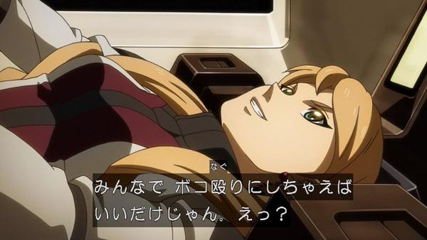 鉄血のオルフェンズ 23話 (37)
