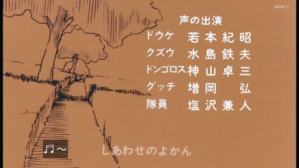「未来少年コナン」第2話感想 画像  (95)