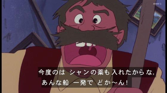 「未来少年コナン」第19話感想 画像  (64)