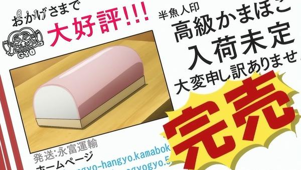「ゲゲゲの鬼太郎」6期 58話感想  (20)