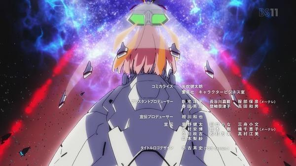 「ダーリン・イン・ザ・フランキス」23話感想  (71)