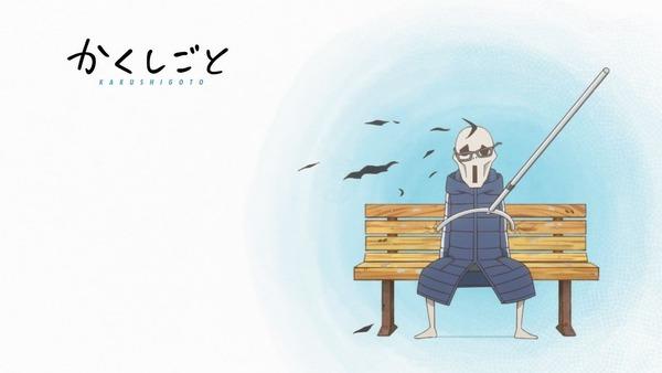 「かくしごと」第7話感想 画像 (51)