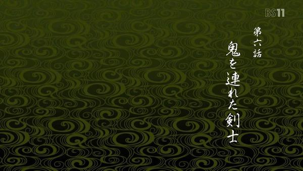 「鬼滅の刃」6話感想 (4)