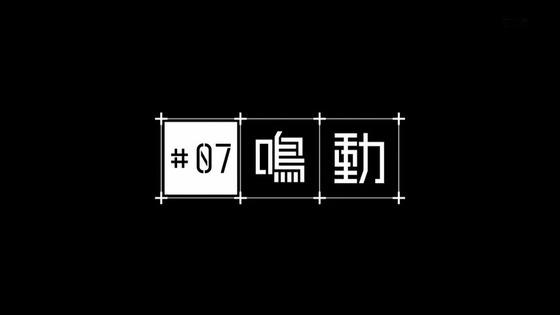 ЁЭЯヤソ騎士 (8)