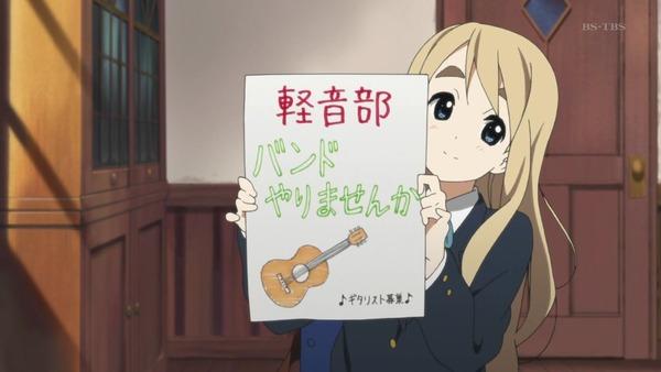 「けいおん!」1話感想 (45)