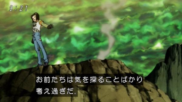 「ドラゴンボール超」119話 (26)