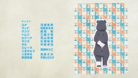 「くまクマ熊ベアー」第3話感想 (63)