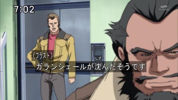 「機動戦士ガンダム UC0096」16話 (2)