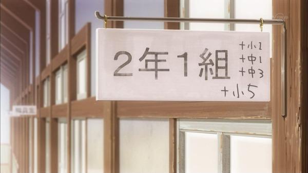 のんのんびより りぴーと (7)