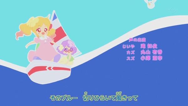「アイカツスターズ!」第59話 (48)