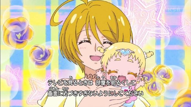 「HUGっと!プリキュア」8話 (2)