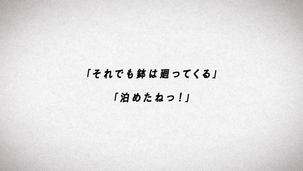 「かくしごと」第4話感想 画像 (42)