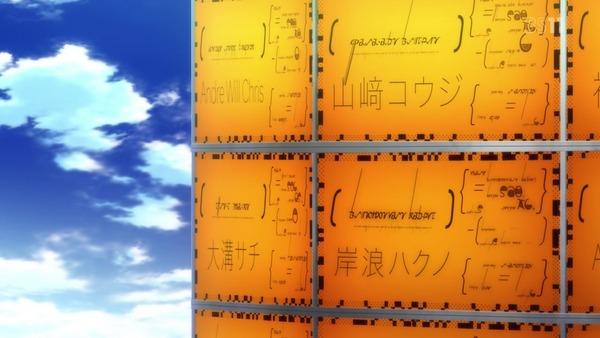 「FateEXTRA Last Encore」1話 (14)