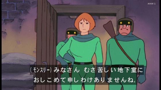 「未来少年コナン」第18話感想 画像 (36)