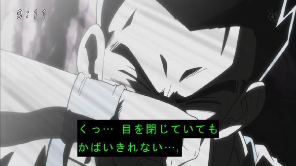 「ドラゴンボール超」84話 (24)