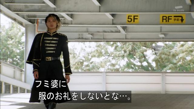 「仮面ライダーゴースト」29話感想 (33)