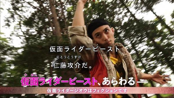「仮面ライダージオウ」7話感想 (47)