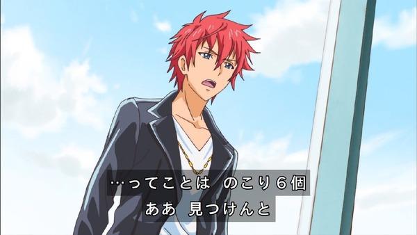 「HUGっと!プリキュア」3話 (56)