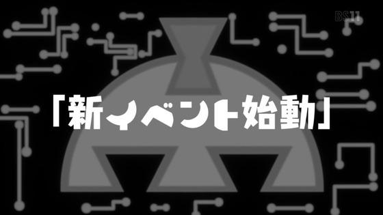 「デカダンス」第4話感想 (28)