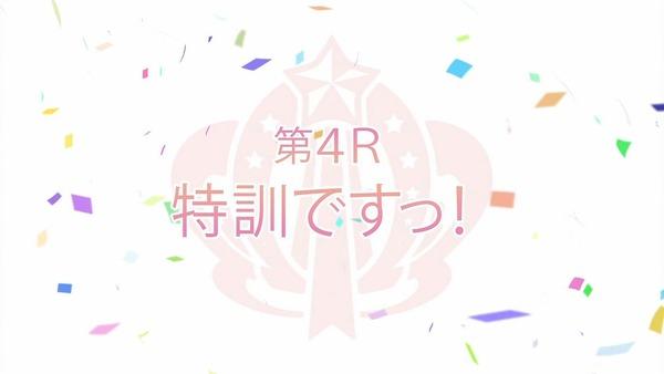 「ウマ娘 プリティーダービー」4話感想  (6)
